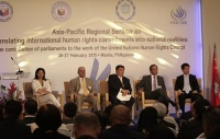 Strengthening parliamentary oversight on human rights in Asia