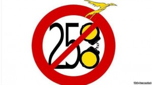 article 258