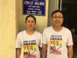 Mr. Nguyen Bac Truyen and his wife Kim Phuong were beaten by six plainclothes agents on Sept 19, 2016